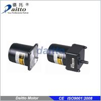 Wholesale Induction Motor 25-30W from china suppliers
