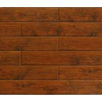 Buy cheap Laminated Flooring from wholesalers