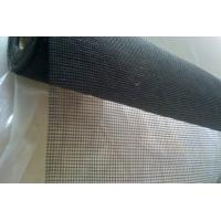 Quality Anti Mosquito Screen Window Mosquito Net Magnetic Insect Screen Window for sale