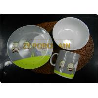 Wholesale Grey Decal On Glaze 3 Piece Coupe Dinner Set For Children With Coffee Mug Easy For Storage from china suppliers