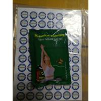 Quality Herbal Weight Loss Authentic Meizitang Botanical Slimming Gels 30 Pills / Pack for sale