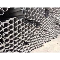 Wholesale ASTM A213 / A312 Seamless Stainless Steel Pipe Grade TP304 Bright Polished SS Tube from china suppliers