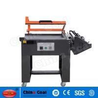 Quality FQL-450B Manual L Sealer,l sealer, l sealer machine,  Manual L Sealer for sale