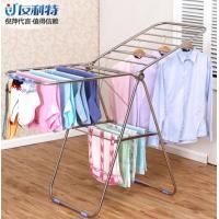 Wholesale Indoor Metal Free Standing Clothes Drying Rack Space Saving Foldable from china suppliers