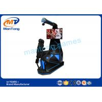 Wholesale Gatling Gun VR Shooting Simulator HTC Vive Games With Six 360 Degree Vision Game from china suppliers