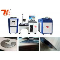 Wholesale Precision Pulsed  Fiber Laser Welding Machine for Stainless Steel Shower Head from china suppliers