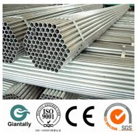 Wholesale Aluminum Tube (3003,5052,5083,6005,6061etc. Aluminum Tube Wholesale , Oval Aluminum Tube, from china suppliers