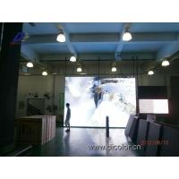 Wholesale Large P8 Rental HD LED Display Screen SMD3535 For Stage Background from china suppliers