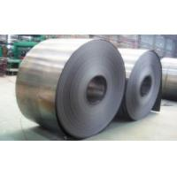 Wholesale 610mm Cold Rolled Steel Coils , Cold Rolled Galvanized Steel Sheet In Coil from china suppliers