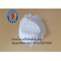 Wholesale Pursodiol ursodeoxycholic acid liver , 99% Purity UDCA Powder CAS 128-13-2 from china suppliers