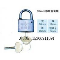 Wholesale The 35 induction alloy lock from china suppliers