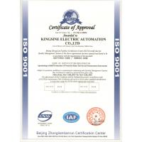 Kingsine Electric Automation Co., Ltd. Certifications