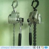 Wholesale High duty Portable Manual Aluminum Alloy High Duty Chain Hoist/Block from china suppliers