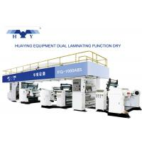 Wholesale Dual Laminating Function Dry Lamination Machine Working Speed 185m/min from china suppliers