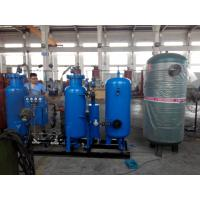 Wholesale TY 150 99.999% Nitrogen Gas Generation System For Fastener Annealing Heating Treatment from china suppliers