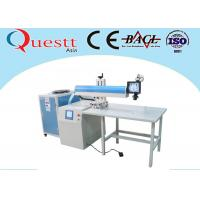 Wholesale Fast Welding Metal Soldering Machine , 0.1 - 3Mm Laser Beam Welding Machine 1070 Nm from china suppliers