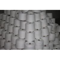 Wholesale Raw White Bleached 15% / 85% Linen Viscose Blend Yarn 30Ne for Weaving and Knitting from china suppliers
