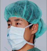 Wholesale non woven face mask with round loop from china suppliers