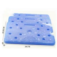 Wholesale HDPE 1000ml Long Lasting Extra Large Gel Ice Pack Eutectic Cold Plates from china suppliers