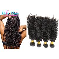 Wholesale Human Virgin Cambodian Curly Hair 18 Inches Deep Curl Rich In Nutrition And Water from china suppliers