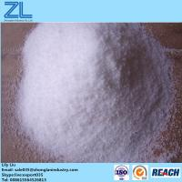 Wholesale White Powder Hexamethylenetetramine Hexamine with CAS NO 100-97-0 from china suppliers
