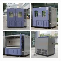 Wholesale 1500 Controller LED Light Industrial Test Chamber , Temperature Humidity Test Chamber from china suppliers