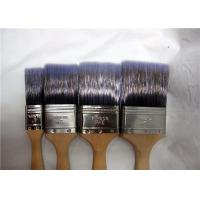 Wholesale 1''-4'' Multifunctional Nylon Flat Paint Brush For Walls With Stainless Steel Ferrule from china suppliers
