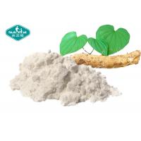 Wholesale Organic Wild Yam Powder Include Diosgenin High Purity For Supporting Women Health from china suppliers