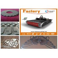 Wholesale High Power 2000 Watt Fiber Laser Cutting Machine For Alloy Steel Plate from china suppliers