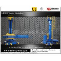Wholesale Heavy Duty Motorized Welding Manipulator Automatic Vessel Welding from china suppliers