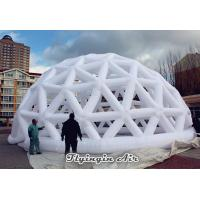 Wholesale 13m Giant White Hollow Inflatable Frame Tent with Blower for Events from china suppliers