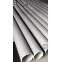 Buy cheap Boiler Steel Welded ASTM A249 Stainless Tube TP304 / 304L TP316 / 316L TP310 / 310S from wholesalers