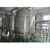 Wholesale Complete Drinking Fresh Yogurt Production Line , yogurt production plant Automatic from china suppliers
