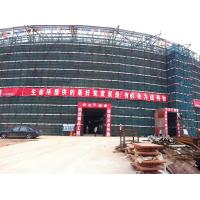 Wholesale High Rise Building Structures , Building House With Steel Frame from china suppliers