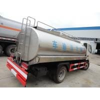 Quality factory sale new Dongfeng 4*2 LHD/RHD 8,000Liters milk tank truck, HOT SALE! food grade liquid tank transported truck for sale