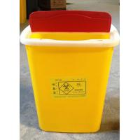 Quality Disposable Plastic Medical Safe Sharp Container with CE ISO Approved for sale