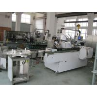 Wholesale 304 Stainless Steel Automatic Cartoning Machine 1200Kg With CE Ceirtification from china suppliers