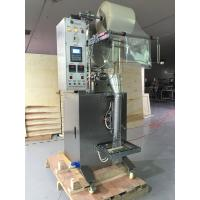 Wholesale Haw sause paste filling packing machine automatic pouch packing machine from china suppliers