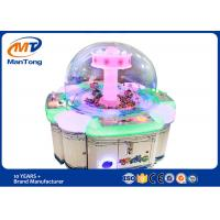 Buy cheap Coin Operated Toy Crane Claw Game Machine Candy Electronic Gift from wholesalers