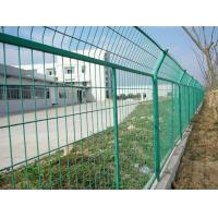 Wholesale Professional Framework Metal Mesh Fencing Green Dip Coating With Square Hole from china suppliers