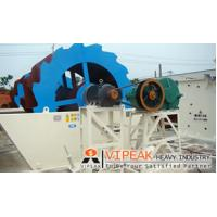 Wholesale vipeak sand washing machine/industrial washing machine for sale from china suppliers