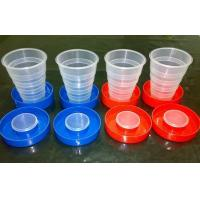 Wholesale Collapsible Cup from china suppliers