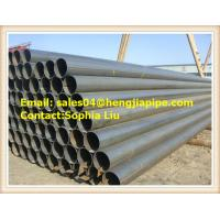 Wholesale Supply API steel pipes from china suppliers