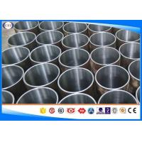 Wholesale SRB honed cold finished hydraulic steel tubes ASTM 1010 materail from china suppliers