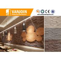 Wholesale 6MM Flexible Fire Proof Decorative Strip Stone Wall Tiles Acid proof from china suppliers