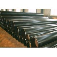 Buy cheap seamless steel pipes from wholesalers