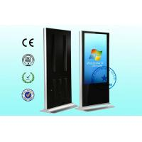 Wholesale 55 Inch All In One Wifi Digital Signage Kiosk Lower Consumption , Windows 7 from china suppliers