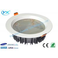 Wholesale IP40 White LED Downlight Round / Room led ceiling down light CE RoHS from china suppliers
