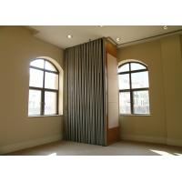 Wholesale Simple Metal Movable Partition Walls Sheet For Offices , Halls from china suppliers
