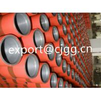 Wholesale C95 Q125 Oil Casing Pipe API Coupling Colour Codes Painted For Connect 2 Joints from china suppliers